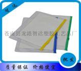 優質廠家定製網格拉鍊袋防水防塵資料收納袋a4文件包裝袋可加logo