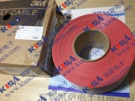 原装 3M 3849-96 电线电缆