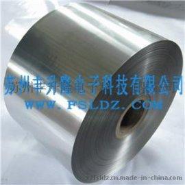专业冰箱铝箔胶带|油性铝箔胶带|苏州胶带厂家