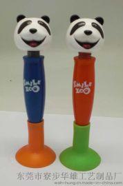 P1027熊猫,摇头笔,广告笔,吸盘笔,圆珠笔