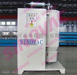 洁净室真空清扫系统SINOVAC真空吸尘设备