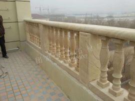 山东黄木纹砂岩加工厂