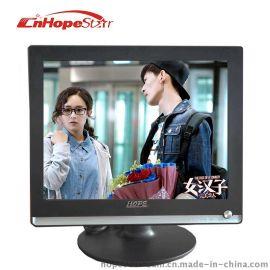 15寸新款4: 3薄屏电视/电脑功能LED液晶显示器
