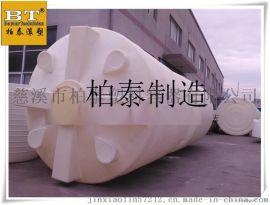 四川塑料储罐8吨塑料水箱成都塑料水箱8立方塑料储罐滚塑产品定做