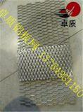 彩色装饰铝板网/音响网
