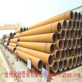大口径管线钢管 大口径厚壁高压管