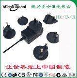 磁吸充電器 帶磁吸接頭的鋰電池充電器