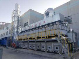 供应喷涂厂废气催化燃烧装置,喷涂废气处理设备