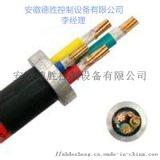 PVV22、PVV聚氯乙烯绝缘和护套信号电缆