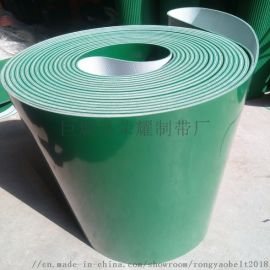 流水线轻型输送带 环保绿色输送带 环形输送带