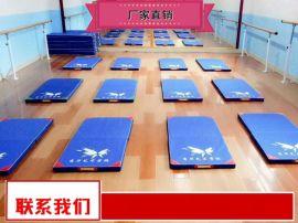 海绵体操垫奥   器材 跳高防护垫子报价