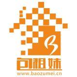 中国广东白水寨温泉别墅行业领导品牌