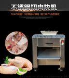 禽类切块机多少钱一台切鸡肉鸭肉块的机子