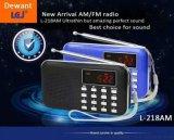 插卡音箱L-218(AM)超薄老人收音機純好音質