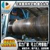 自来水管道用防腐螺旋钢管 8710环氧防腐螺旋钢管 量大从优可定做