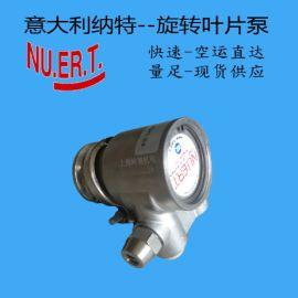 NUERT纳特在血管造影仪用冷却泵,意大利进口