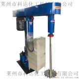 15kw液压升降变频调速分散机  小麦拌种剂搅拌机