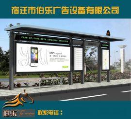 《供應》公交站臺、公交站檯燈箱、滾動廣告燈箱