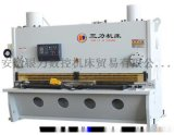 QC11Y-8X4000液压闸式数显剪板机