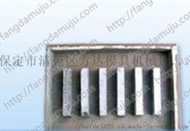 供应遮板钢模具 -方达模具公司