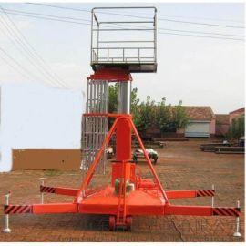 垂直套缸举升机自行式升降机高空作业机械启运厂家直销
