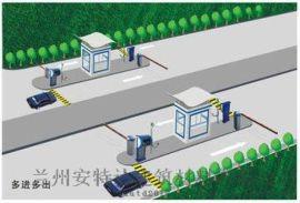 甘肅蘭州停車場管理系統哪家專業定製