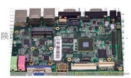 ARM工控单板厂家价格