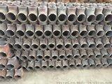 西安高品質等徑三通 大口徑對焊三通Y型三通廠家