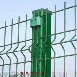 【沃达】优质园林护栏_钢丝护栏生产商