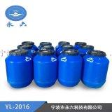 YL-2016丙烯酸油性压敏胶胶水 海绵复合