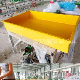 玻璃钢鱼苗孵化池@方城玻璃钢鱼苗孵化池厂家直销