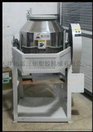 华北区塑料粉末茶叶滚筒混料机