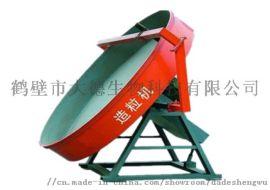 FZL-25圆盘造粒机