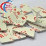 厂家供应3M泡棉双面胶带模切冲型加工强力防水耐高温