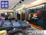 广州商务男装货架陈列效果展示图,复古色莱克斯顿货架