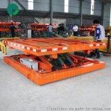 湖南廠家軌道式平板運輸車 重型軌道車導電輪