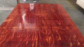 建筑胶合板价格贵港建筑模板覆膜板尺寸