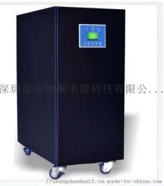 供应广州IP系列工业级UPS不间断电源
