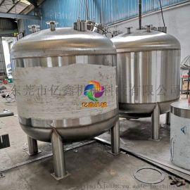 1-2吨立式双层油加热搅拌机 化工反应釜