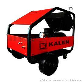 凯莲KALEN AK50 PLUS 500公斤工业高压清洗机/工业高压水枪/除锈除漆清洗机