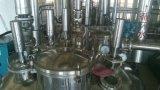 谷邦超聲波植物萃取中藥萃取設備