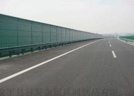 高速公路隔音屏、道路隔音墙、小区声屏障厂家