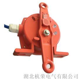 撕裂傳感器HFKLT2-III、拉绳手动型撕裂开关