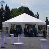 戶外多邊形尖頂展覽接待帳篷房