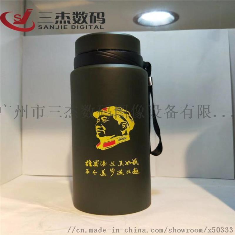 陶瓷酒瓶方形酒盒圆柱体保温杯uv打印机张家口用什么喷头