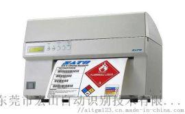SATO标签打印机M10e