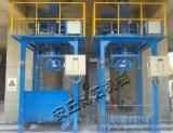 鎢粉噸包包裝設備 矽粉大袋包裝秤廠家