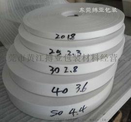 东莞搏亚供应PO膜金属包装材料