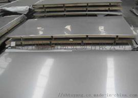 BAOSTEEL宝钢Inconel625钢板 合金板