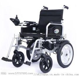 四轮代步车 英洛华电动华轮椅厂家直销,全国货到付款